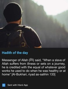 Hadith of the day Islamic Posters, Islamic Phrases, Islam Hadith, Islam Quran, Alhamdulillah, Islamic Love Quotes, Islamic Inspirational Quotes, Allah Loves You, I Like You Quotes
