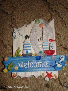 Картина панно рисунок Лепка Морская Дерево Тесто соленое фото 1
