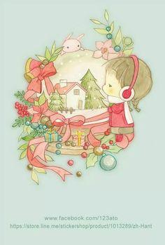 Ato Recover - Christmas