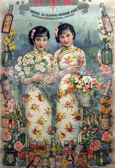 Kwong Sang Hong's Two Girls, Hang Zhiying, 1928