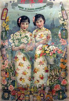 Kwong Sang Hong's Two Girls, Hang Zhiying, 1928