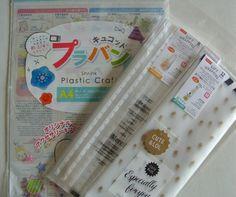 【ダイソー】大人気のスケルトン電卓を北欧モノトーン風に簡単リメイク♪|LIMIA (リミア) Shrink Plastic, White Out Tape, Wraps, Gift Wrapping, Gifts, Gift Wrapping Paper, Favors, Gift Packaging, Presents