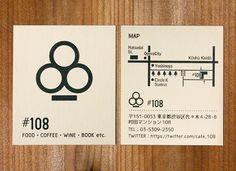 #108|ショップカードデザイン|カフェ飲食店中心のデザイン制作|Alnico Design Map Design, Love Design, Print Design, Graphic Design, Business Cards And Flyers, Invitation Flyer, Name Card Design, Logo Branding, Logos