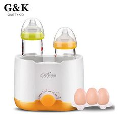 2016 brand electric double bottle milk warmers,heater food,baby sterilizers (Free gift:Manual breast pump,Baby Food Storage Etc)