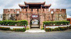 South Gate, Kenting, South Taiwan