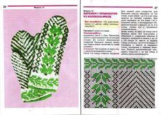 Схемы варежек: 11 тыс изображений найдено в Яндекс.Картинках Knit Mittens, Mitten Gloves, Knitting Charts, Hand Knitting, Cactus Plants, Projects To Try, Google, Gloves, Cacti