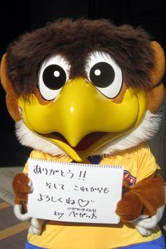[ FUJI XEROX SUPER CUP:広島 vs 横浜FM ] マスコット総選挙で惜しくも連覇を逃したベガッ太からJ's GOALを見ている皆さんにメッセージをもらいました。3枚シリーズ、その3。     ★各クラブの2014シーズンの見どころは、FUJI XEROX SUPER CUP 2014特集ページでチェック! ★センターポジション争奪!Jリーグマスコット総選挙の投票期間は前半終了まで! ★Jクラブグルメ大集合!FUJI XEROX グルメパーク 販売商品 全ラインナップ! ★チケットインフォメーション 当日券発売のお知らせ  2014年2月22日(土):国立競技場