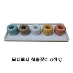 G마켓 - 무인양품/무지루시/칫솔꽂이/5종/항균/욕실용품/수납