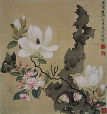Painting of flowers, a butterfly, and rock sculpture by Chen Hongshou (1598–1652); small leaf album paintings like this one first became popular in the Song dynasty.