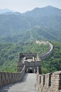 HOW TO GET TO THE GREAT WALL OF CHINA?
