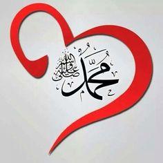 ❤️عاشق الرسول ﷺ❤️ (@meeladtv)   Twitter Arabic Calligraphy Design, Arabic Calligraphy Art, Arabic Art, Caligraphy, Islamic Images, Islamic Love Quotes, Islamic Pictures, Islamic Messages, Allah Islam