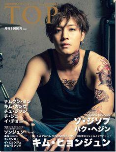"Henecia_INA: [Pic] Kim Hyun Joong - cover on Hanryu T.O.P vol.21 & ""HI-nn su Te"" Bessatsuアジアンsu Teーション"