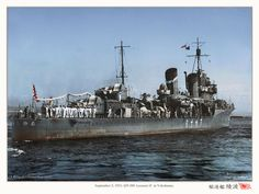 Imperial Japanese Navy, Electric Boat, Cabin Cruiser, Navy Military, Old Images, Navy Ships, Aircraft Carrier, Royal Navy, Battleship
