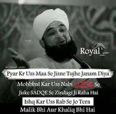 Imam Ali Quotes, Sufi Quotes, Allah Quotes, Quran Quotes, Wisdom Quotes, True Quotes, Best Islamic Quotes, Muslim Love Quotes, Love In Islam