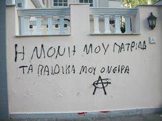 Συνθήματα σε Τοίχους : Αναρχικά - Αντιεξουσιαστικά Greek Quotes, Some Words, Philosophy, Life Quotes, Facts, Writing, Sadness, Athens, Wall