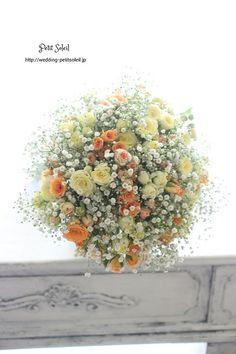 かすみ草とバラのブーケ イエローオレンジ
