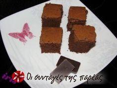 Η τέλεια συνταγή για brownies από τον Στέλιο Παρλιάρο. Χωρίς λόγια... (απλά απολαύστε...)