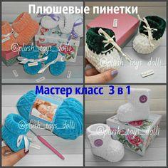 20 мастер классов по вязанию всего за 1000 руб – купить в интернет-магазине на Ярмарке Мастеров с доставкой