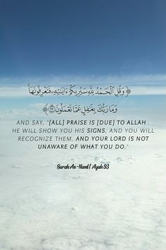 Quran Verses, Quran Quotes, Islamic Quotes, Alhamdulillah For Everything, Almighty Allah, Quran Translation, Doa Islam, Holy Quran, Good Morning Images