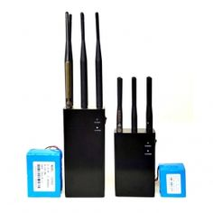 Signal jammer wholesale | online voice jammer wholesale