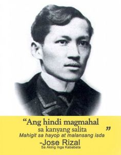 Rizal, Bonifacio, and Aguinaldo: Filipino Independence Manila, Cultura Filipina, Emilio Aguinaldo, President Of The Philippines, Jose Rizal, Noli Me Tangere, Philippines Culture, Filipino Culture, Constantino