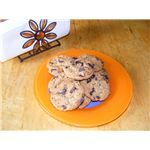 Learn to Multiply Fractions by baking chocolate chip cookies