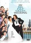 My Big Fat Greek Wedding!  One of my favorite movies ever!  So Funny!