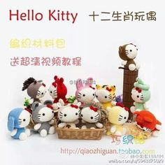 Hello Kitty 十二生肖