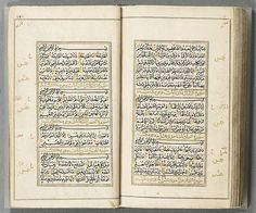 """3/3 Miniature Qur'an. Rt: Surat 98 Bayyina (Evidence) v.5-8; Heading for Surat 99 Zilzala (Shock): When the earth is shaken, quaking. . . At that time she will tell her news . . . Whoever does a mote's weight of good will see it Whoever does a mote's weight of wrong will see it."""" (Sells trans. . .Sells uses no punctuation.) Surat 100 'Adiyat (Chargers) & Surat 101 Qari'a (Catastrophe) verses at Left; Headings & verses for 102 Takathur (Competition), 103 'Asr (Ages), 104 Humaza (Backbiter)."""