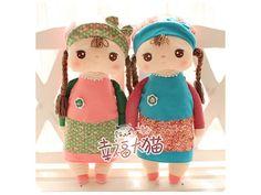 ตุ๊กตาสาวน้อย   ตุ๊กตาหมีและน้องกระต่ายน่ารักของขวัญรหัส001830