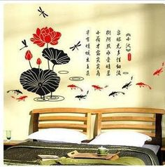 PVC Lovely Fish And Chinese Poem Pattern Wall Decal Home Decor TV - Vinyl wall decals asian