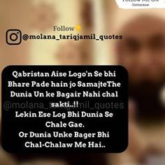 Beshaq Writing, Quotes, Instagram, Quotations, Qoutes, Being A Writer, Quote, Letter, A Quotes
