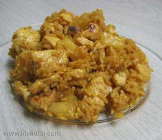 חזה עוף ואורז בקארי עם אננס וקשיו