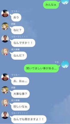 Twitter Haikyuu, Japanese, Twitter, Japanese Language