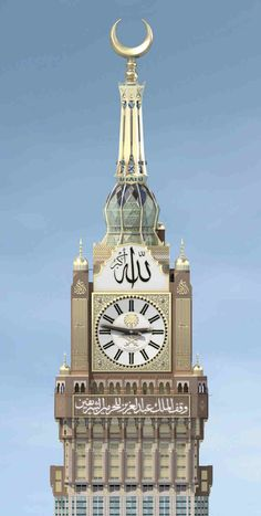 Since 2010, the Mecca Clock Tower in Saudi Arabia has the largest clockface in the world. This four-faced structure sets atop the 601-meter (1971 feet) tower, also known as Abraj Al-Bait, is the second tallest building in the world, trumped only by the Burj Khalifa in Dubai. With a diameter of 43 meters (141 feet) each of the clockfaces easily out do our homely Duquesne clockface measurements.