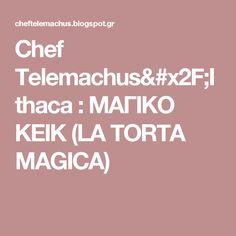 Chef Telemachus/Ithaca : ΜΑΓΙΚΟ ΚΕΙΚ (LA TORTA MAGICA)