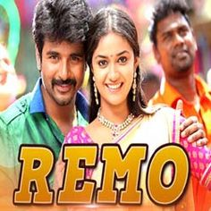 Remo 2016 Tamil Movie Mp3