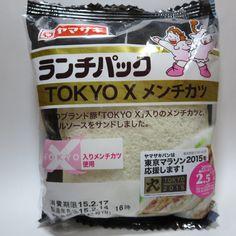 ランチパック TOKYO X メンチカツ