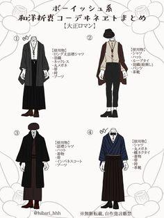 ひばり*和洋折衷 on in 2020 Japanese Outfits, Japanese Fashion, Asian Fashion, Manga Clothes, Drawing Clothes, Anime Outfits, Cool Outfits, Fashion Outfits, Illustration Mode