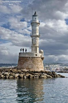 O Φάρος ~ The Lighthouse, Χανιά ~ Chania