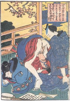 "Kunisada Utagawa ""Sankai-hikan"" figure 14 #shunga #art #springpictures #woodblock #Japan #Japanese #utagawa #KunisadaUtagawa #asianart #antique"