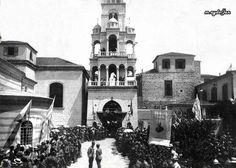 15 Mayıs 1919 günü izmir yunanlılar tarafından işgal edilince,Orthodox Cathedral of Agia Fotini klisesinin bahcesine sevinç içinde yunan bayraklarını dikmişlerdi.