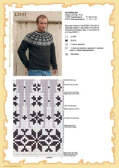 Znalezione obrazy dla zapytania jacquard schemas for knitting Fair Isle Knitting Patterns, Fair Isle Pattern, Knitting Charts, Sweater Knitting Patterns, Knitting Stitches, Knitting Designs, Knit Patterns, Icelandic Sweaters, Knit Crochet