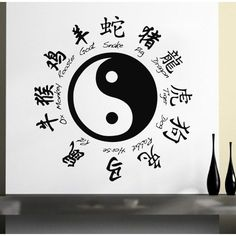 Add depth to your home with this room-enhacing vinyl decal. Easy to apply, these decals bring new vitality to any space. The paint-like appearance gives the image dimension. Decals can be applied to a