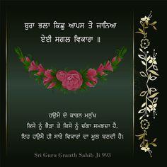 Sri Guru Granth Sahib Ji Quotes: 3 Gurbani Poster, Wallpaper, Quotes From Sri Guru Granth Sahib Ji 993, 994