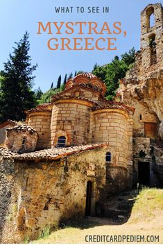 Backpacker insurance for gap year hazards should never be ignored. A gap year adventure should be the most exciting trip that any young person will experience Greece Travel, Greece Trip, Greece Vacation, Classical Greece, Elephant Ride, Old Churches, Gap Year, New Travel, Culture Travel
