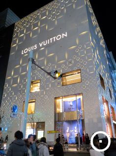 ~Louis Vuitton in Tokyo Retail Facade, Shop Facade, Facade Lighting, Lighting Design, Louis Vuitton Paris, Glass Signage, Shopping Places, Commercial, Shop Window Displays