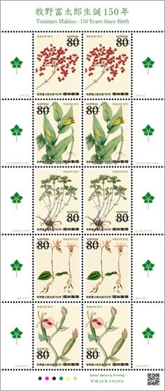 "Special stamp Japan  Issue of the ""150-year birth Tomitaro Makino"""