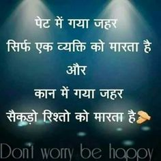 34 Best Hindi Quotes Images Beautiful Birds Hindi Quotes Pretty