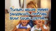 презентация+поздравление+с+днем+матери